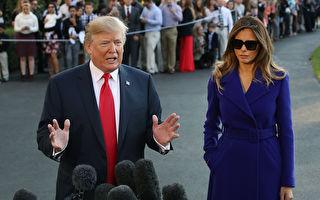 11月3日,川普攜第一夫人梅拉尼婭即將開展11天亞洲行,在登上空軍一號前接受媒體採訪。(Mark Wilson/Getty Images)