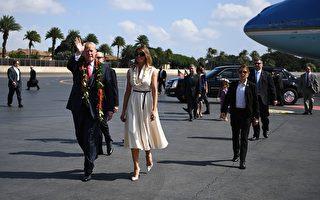 图为美国总统川普和第一夫人梅拉尼亚11月3日抵达夏威夷的珍珠港联合基地 - 希卡姆。(JIM WATSON / AFP / Getty Images)