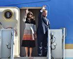 美国总统川普偕第一夫人梅拉妮娅于11月5日上午飞抵日本,这是川普为期13天(临时延长一天)的亚洲五国之行的首站。(KAZUHIRO NOGI/AFP/Getty Images)