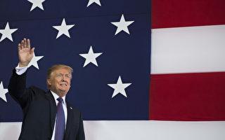 川普(特朗普)总统的亚洲之行让美国人觉得自豪,他因表现得像一名美国领袖和自由世界的领袖获得赞誉。 ( JIM WATSON/AFP/Getty Images)