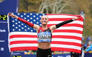 美国女子纽约马拉松夺冠 40年来首例