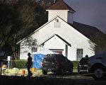 德州周日发生美国近代史上最严重的教堂枪击案,至少26死,20多人伤。(Scott Olson/Getty Images)