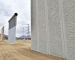 11月1日,在加州聖地亞哥築起的邊境牆模型正在測試中。這牆由水泥和鋼筋組成。(FREDERIC J. BROWN/AFP/Getty Images)
