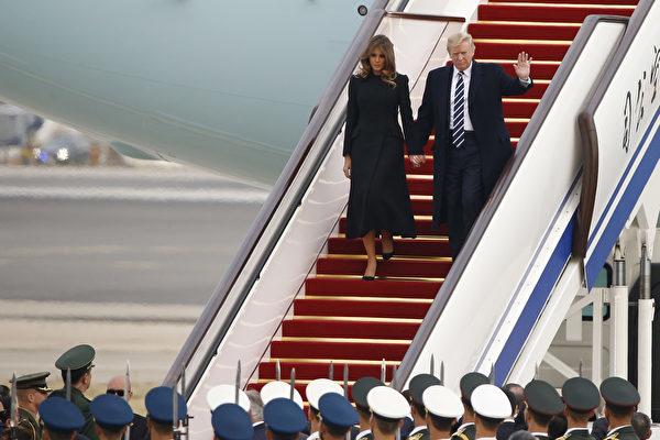 11月8日下午,美国总统川普抵达北京展开三天的国事访问。 (Thomas Peter-Pool/Getty Images)