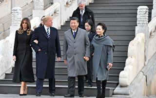 11月8日下午,美國總統川普抵京,展開三天國事訪問。部分北京民眾期望川普關注中國人權,幫助中國老百姓贏得應有的基本人權。圖為美國總統川普同夫人梅拉尼婭及習近平夫婦在故宮留影。(JIM WATSON/AFP/Getty Images)