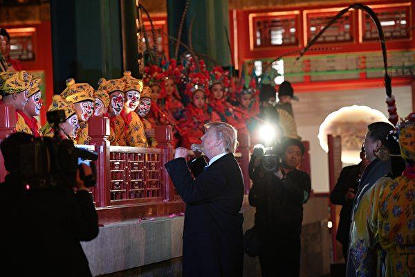 11月8日傍晚,川普夫妇与习近平夫妇在紫禁城畅音阁(Changyin Pavilion)阅是楼一起欣赏了三部京剧。图为川普总统与小演员们打招呼。(JIM WATSON/AFP/Getty Images)