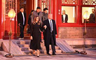 11月8日下午,川普和夫人梅拉妮亞在習近平和夫人的陪同下到故宮參觀遊覽。 (JIM WATSON/AFP/Getty Images)
