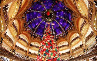 11月8日,巴黎老佛爺奧斯曼店內新揭幕的聖誕樹造型。(FRANCOIS GUILLOT/AFP/Getty Images)