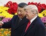 在美国总统川普(特朗普)结束亚洲之行之后,中共宣布将派遣特使赴朝,川普周四(11月16日)对此作出评论。 (Thomas Peter-Pool/Getty Images)