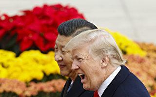 周晓辉:北京特使访朝鲜 川普施压奏效