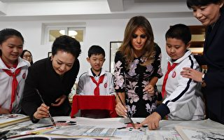 梅拉尼婭學習手握中國毛筆。(GREG BAKER/AFP/Getty Images)