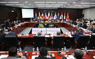 跨太平洋夥伴協定(TPP)11個成員國,星期四(11月9日)在越南召開貿易部長會議。(NA SON NGUYEN/AFP/Getty Images)