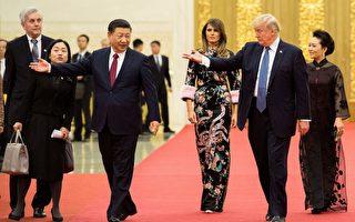 美國總統川普(特朗普)先後與習近平、中美企業家及李克強進行了會談。(JIM WATSON/AFP/Getty Images)