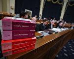 星期四(11月9日),美国众议院筹款委员会以24票对16票通过30年最大规模的税改法案。(Mark Wilson/Getty Images)