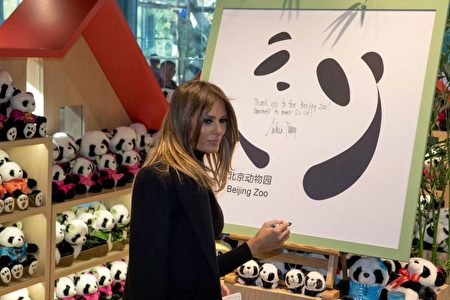美国第一夫人梅拉尼娅 参观北京动物园。(NG HAN GUAN/AFP/Getty Images)