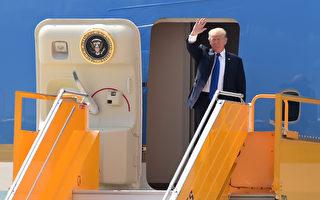 美國總統川普週五(11月10日)抵達越南。(YE AUNG THU/AFP/Getty Images)