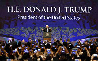 11月10日,川普總統在APEC會議上演講。(NYEIN CHAN NAING/AFP/Getty Images)