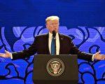 美国总统川普(特朗普)周日(11月12日)在越南表示,他愿意用自己的外交才能帮助调解南海争议。( NYEIN CHAN NAING/AFP/Getty Images)