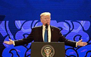 美國總統川普(特朗普)週日(11月12日)在越南表示,他願意用自己的外交才能幫助調解南海爭議。( NYEIN CHAN NAING/AFP/Getty Images)