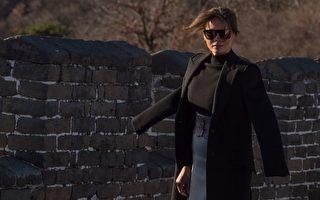 美國第一夫人梅拉尼婭則繼續留在中國,先後到北京動物園觀看熊貓後,往慕田峪長城遊覽。(NICOLAS ASFOURI/AFP/Getty Images)