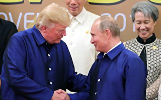 川普和普京在APEC数次简短交谈 说了啥