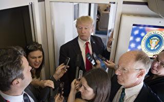 正在亞洲訪問的美國總統川普11月11日在飛往越南河內的途中,接受隨行記者採訪。(JIM WATSON/AFP/Getty Images)