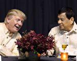 川普除了要在菲律宾参加几个国际峰会外,还要和菲律宾进行会谈。 图为川普和菲律宾总统杜特尔特。(ATHIT PERAWONGMETHA/AFP/Getty Images)