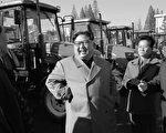 官方朝中社11月15日發布的照片顯示,金正恩去了一座拖拉機工廠檢查設備。(STR/AFP/Getty Images)