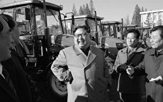 朝鲜沉寂两个月 金正恩去哪儿了?