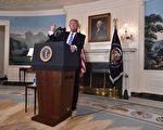 週三(11月15日)下午,美國總統川普(特朗普)在白宮總結了他這次亞洲之行,他提到,習近平認識到朝核危機是死亡威脅,並同意停止中共一直鼓吹的「雙暫停」。( NICHOLAS KAMM/AFP/Getty Images)