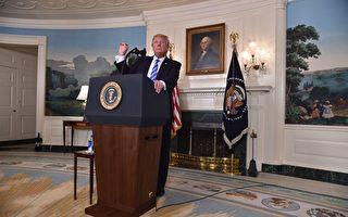"""周三(11月15日)下午,美国总统川普(特朗普)在白宫总结了他这次亚洲之行,他提到,习近平认识到朝核危机是死亡威胁,并同意停止中共一直鼓吹的""""双暂停""""。( NICHOLAS KAMM/AFP/Getty Images)"""