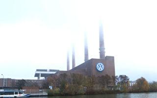 11月14日,大眾多名高管辦公室遭到德國檢察人員搜查。圖為位於狼堡的大眾總部。(PETER STEFFEN/AFP/Getty Images)