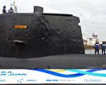 阿根廷潛艇聖胡安號失聯三天後,軍方在11月18日接受到數次疑似由該潛艇發出的衛星訊號,為搜索行動帶來一線曙光。本圖為聖胡安號的檔案照。(ALEJANDRO MORTIZ/AFP/Getty Images)