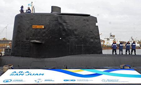 阿根廷潜艇圣胡安号失联三天后,军方在11月18日接受到数次疑似由该潜艇发出的卫星讯号,为搜索行动带来一线曙光。本图为圣胡安号的档案照。(ALEJANDRO MORTIZ/AFP/Getty Images)