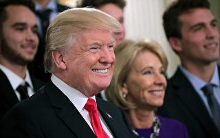 美国总统川普(特朗普)今年上任迄今,交出亮眼的经济成绩单,专家预测明年美国经济将更为耀眼。(Chip Somodevilla/Getty Images)