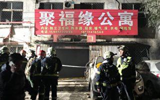 11月18日晚,北京市大興區一間出租公寓發生大火,造成19死8傷的慘劇。(Photo by VCG/VCG via Getty Images)