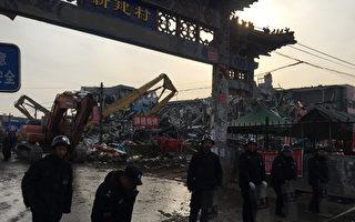 北京公寓大火 18人被刑拘 起火原因引猜测