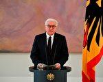 德國總統施坦因邁爾發表講話,呼籲各黨派達成協議,避免重新大選。(JOHN MACDOUGALL/AFP/Getty Images)