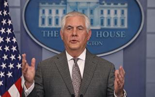 周一下午,美国务卿蒂勒森(如图)在白宫记者会上表示,尚未放弃外交解决朝核问题,制裁朝鲜的终极目的是改变平壤当局及改善其人民的生活。(Mark Wilson/Getty Images)