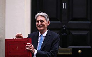 英國秋季預算發布 住房政策受關注