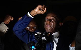 姆南加古瓦宣誓就任總統 津國未來引關注
