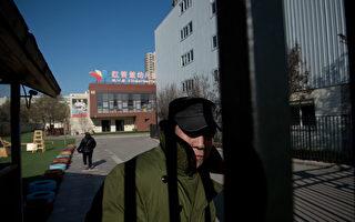 北京再曝两幼儿园虐童 多视频曝光