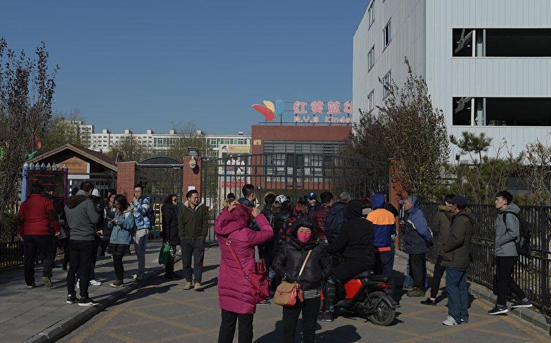 北京涉事红黄蓝幼儿园。家长在向媒体曝光孩子被虐待、猥亵的真相。(Photo credit should read NICOLAS ASFOURI/AFP/Getty Images)