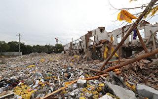 組圖:寧波爆炸現場殘垣斷壁 猶如戰後廢墟