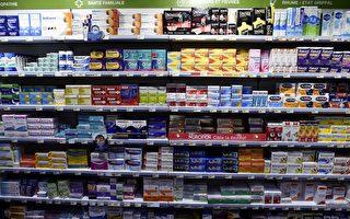 7,116吨,这是沉睡在法国人橱柜里的药量。为了鼓励人们将不用药品带回药房,今年11月4日,法国健康环境协会(Asef)发起了相关行动。(STEPHANE DE SAKUTIN/AFP/Getty Images)