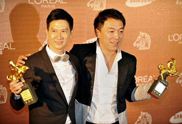 2009年第46屆金馬獎頒獎典禮,張家輝、黃渤同封影帝。(SAM YEH/AFP/Getty Images)
