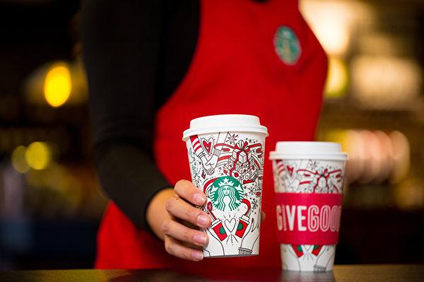 2018,年11月1日起,北美星巴克全新推出与往年更不一样的填色圣诞限定纸杯,让所有拿到纸杯的人都能自行填色涂鸦,创造出属于每个人独一无二的星巴克圣诞杯。 (图片由Starbucks提供 )