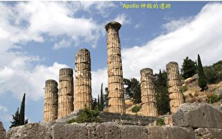 Delphi(上)──人类欲知未来的渴望