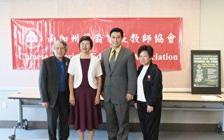 南加州華裔家長教師協會11月19日在蒙市圖書館擧行教育講座,為有志從事教育工作的青年學子、社會人士、移民或現任教師提供參考。(袁玫/大紀元)