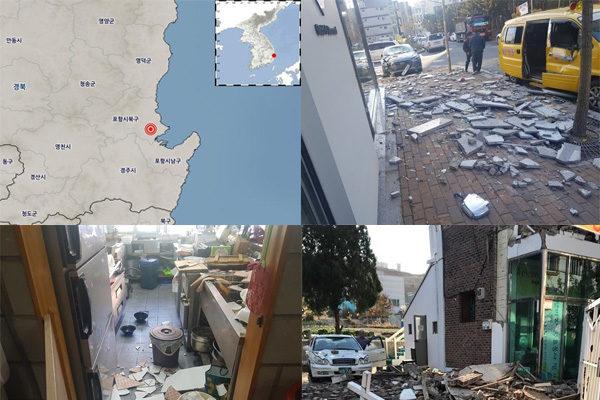 韓國慶北浦項發生5.5級規模地震。(讀者提供)